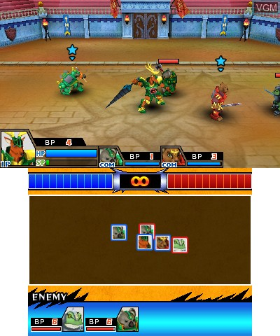 In-game screen of the game Beast Saga - Saikyo Gekitotsu Colisseum on Nintendo 3DS