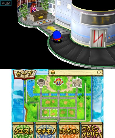 In-game screen of the game Penguin no Mondai - The Wars on Nintendo 3DS