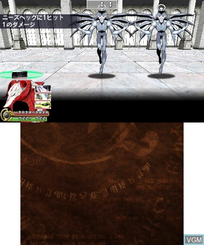 In-game screen of the game UnchainBlades ReXX on Nintendo 3DS