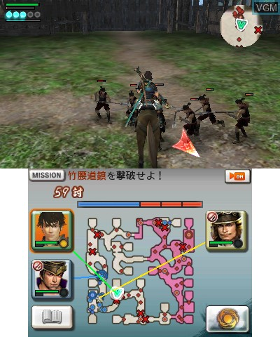 Sengoku Musou Chronicle 3 for Nintendo 3DS - The Video Games Museum