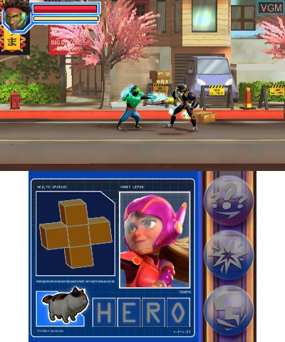 In-game screen of the game Big Hero 6 - Battle In The Bay on Nintendo 3DS
