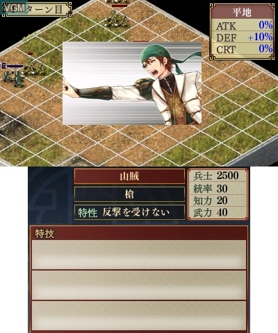 In-game screen of the game Raishi on Nintendo 3DS
