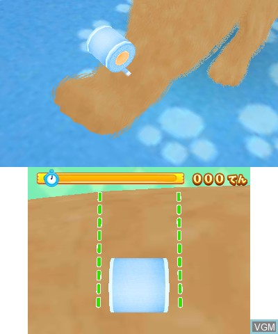 In-game screen of the game Wannyan Dobutsu Byouin - Suteki na Juui-San ni Narou! on Nintendo 3DS