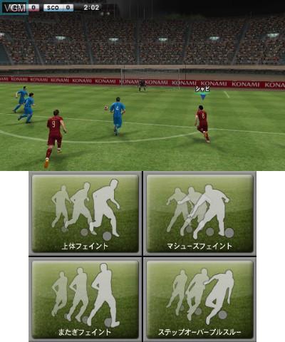 In-game screen of the game World Soccer Winning Eleven 2014 - Aoki Samurai no Chousen on Nintendo 3DS