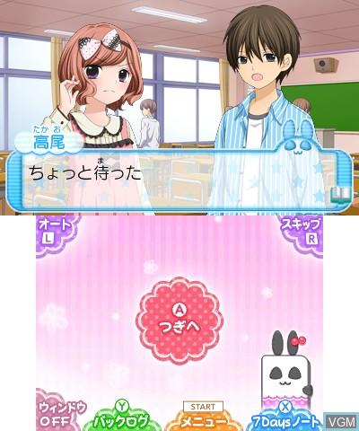 In-game screen of the game 12-Sai. Koisuru Diary on Nintendo 3DS