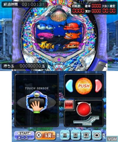 In-game screen of the game PachiPara 3D - Ooumi Monogatari 2 - Pachi Pro Fuuunroku Hana - Kibou to Uragiri no Gakuen Seikatsu on Nintendo 3DS