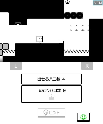 In-game screen of the game Hako Boy! Hakozume Box on Nintendo 3DS