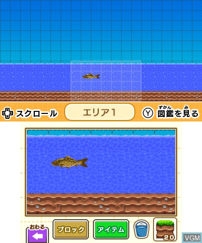 In-game screen of the game Kobito Game Taizen on Nintendo 3DS