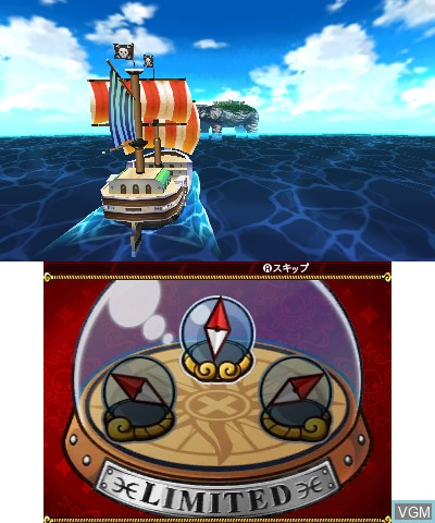 In-game screen of the game One Piece - Daikaizoku Coliseum on Nintendo 3DS