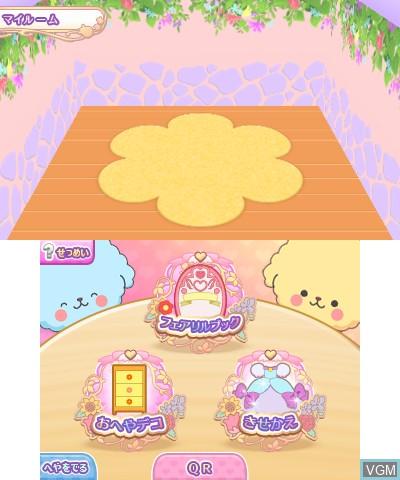In-game screen of the game Rilu Rilu Fairilu Kirakira * Hajimete no Fairilu Magic on Nintendo 3DS