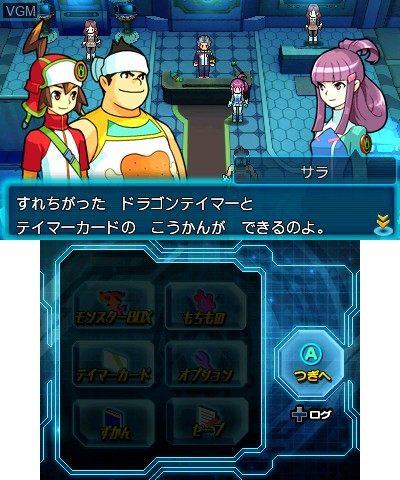 In-game screen of the game PazuDora Z - Puzzle & Dragons Z on Nintendo 3DS