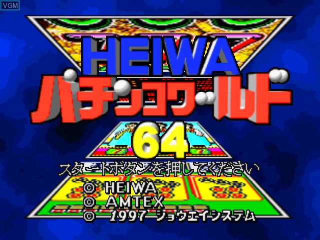Title screen of the game Heiwa Pachinko World 64 on Nintendo 64