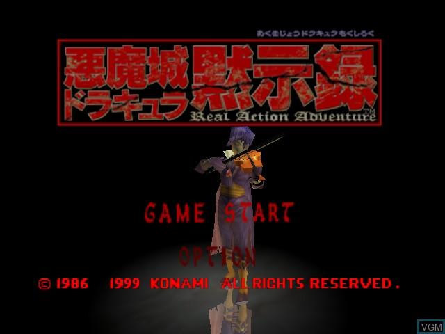 Title screen of the game Akumajou Dracula Mokushiroku - Real Action Adventure on Nintendo 64