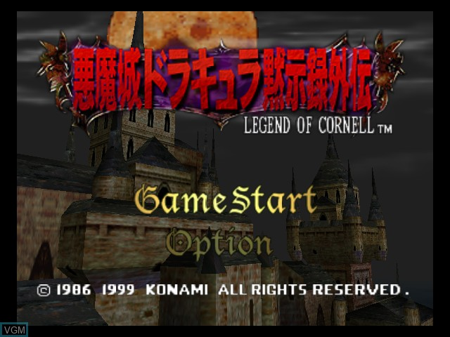 Title screen of the game Akumajou Dracula Mokushiroku Gaiden - Legend of Cornell on Nintendo 64