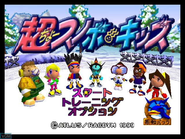 Title screen of the game Chou Snobow Kids on Nintendo 64