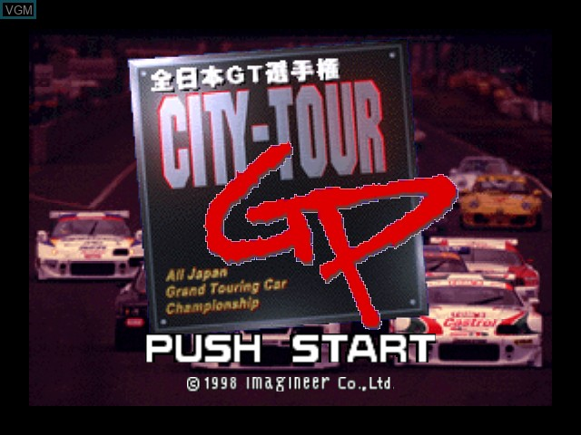 Title screen of the game City-Tour GP - Zennihon GT Senshuken on Nintendo 64