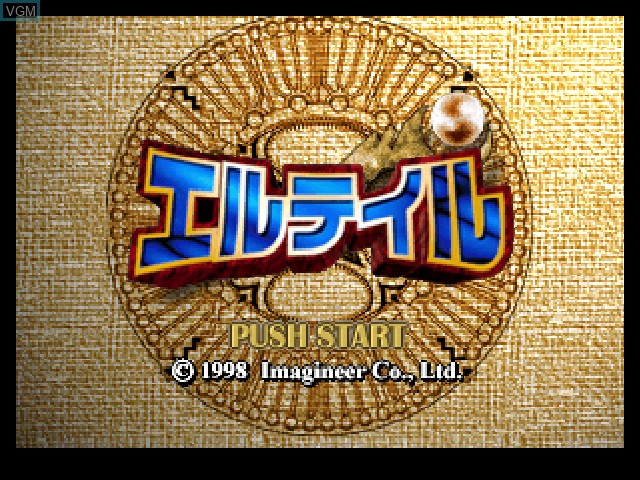 Title screen of the game Eltale Monsters on Nintendo 64