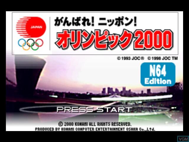 Title screen of the game Ganbare Nippon! Olympics 2000 on Nintendo 64