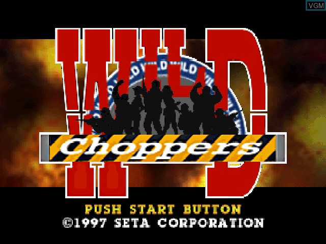 Title screen of the game Wild Choppers on Nintendo 64