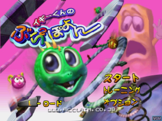 Title screen of the game Iggy-kun no Bura Bura Poyon on Nintendo 64