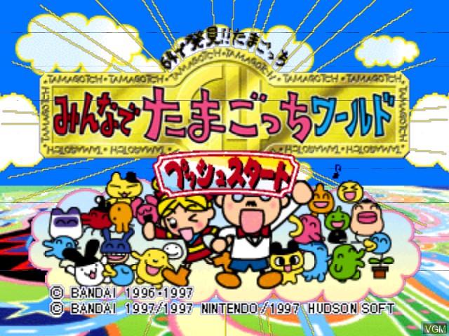 Title screen of the game 64 de Hakken!! Tamagotchi Minna de Tamagotchi World on Nintendo 64