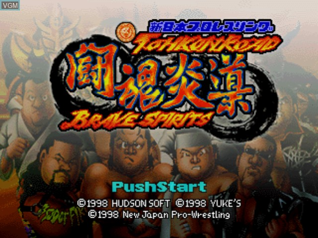 Title screen of the game Shin Nihon Pro Wrestling Toukon Road - Brave Spirits on Nintendo 64