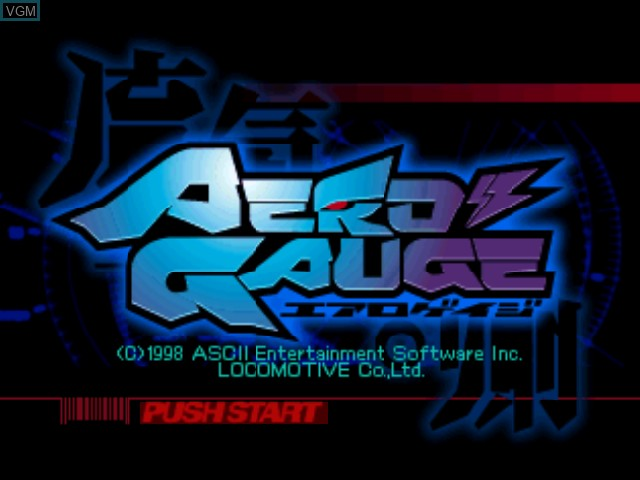 Title screen of the game AeroGauge on Nintendo 64