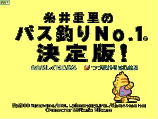 Title screen of the game Itoi Shigesato no Bass Tsuri No. 1 Kettei Ban! on Nintendo 64