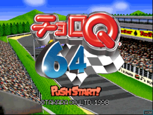 Title screen of the game Choro Q 64 on Nintendo 64