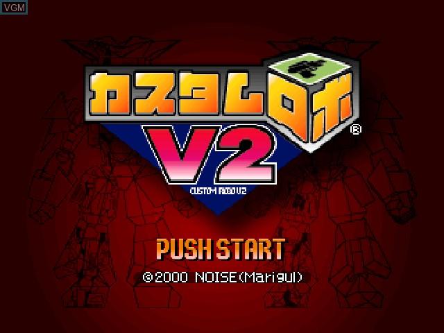 Title screen of the game Custom Robo V2 on Nintendo 64