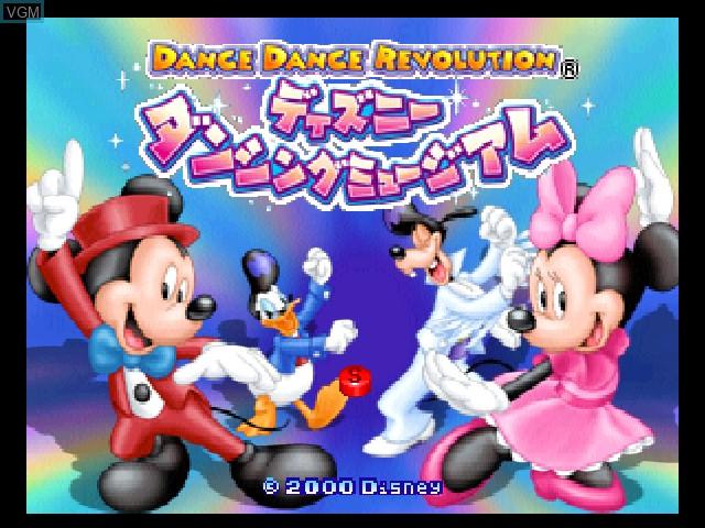 Title screen of the game Dance Dance Revolution - Disney Dancing Museum on Nintendo 64