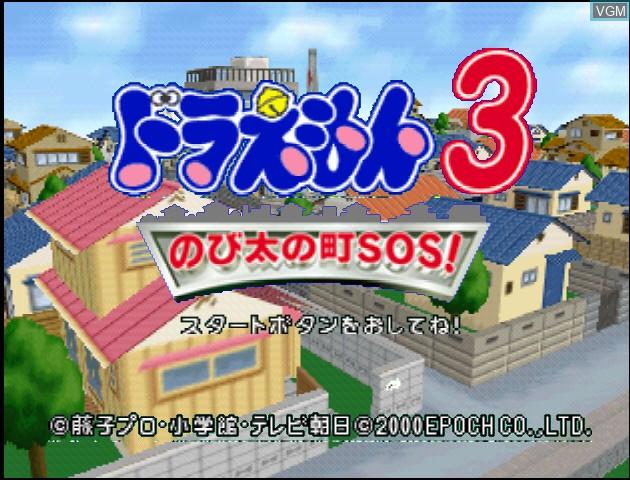 Doraemon 3 Nobita No Machi Sos For Nintendo 64 The Video Games Museum