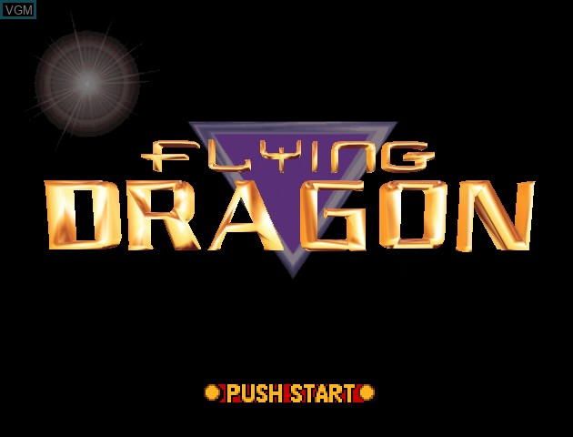 Title screen of the game Flying Dragon on Nintendo 64