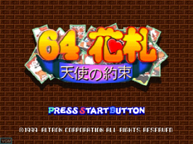 Title screen of the game 64 Hanafuda - Tenshi no Yakusoku on Nintendo 64