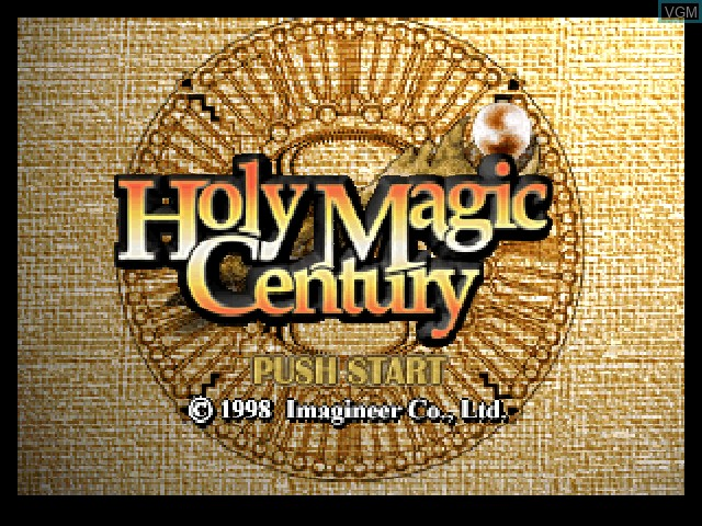 Title screen of the game Holy Magic Century on Nintendo 64