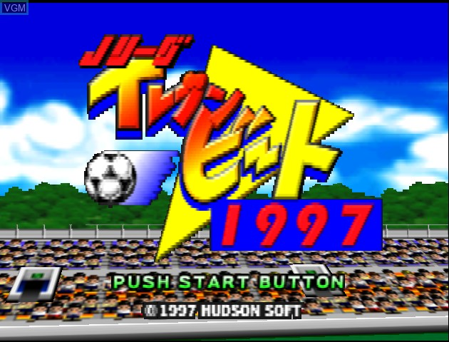 Title screen of the game J.League Eleven Beat 1997 on Nintendo 64