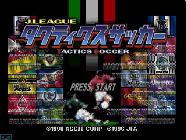 Title screen of the game J.League Tactics Soccer on Nintendo 64