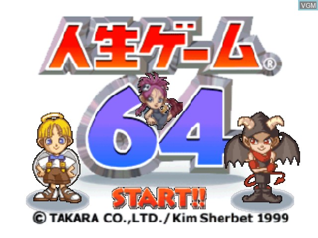 Title screen of the game Jinsei Game 64 on Nintendo 64