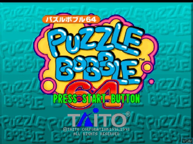 Title screen of the game Puzzle Bobble 64 on Nintendo 64