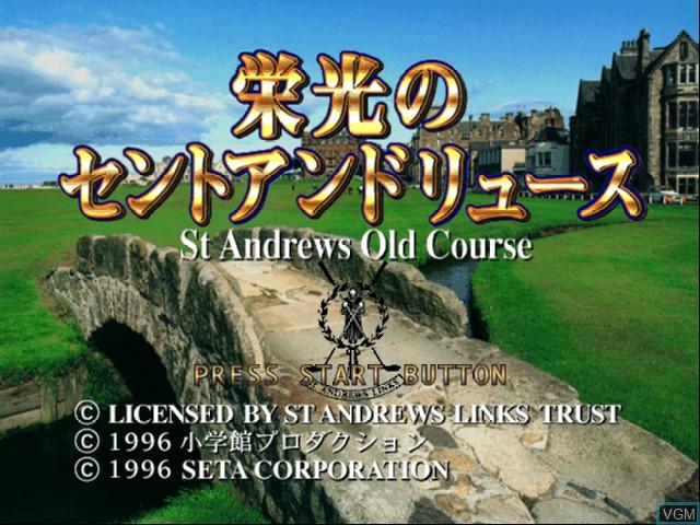 Title screen of the game Eikou no Saint Andrews on Nintendo 64