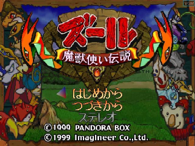 Title screen of the game Zool - Majou Tsukai Densetsu on Nintendo 64