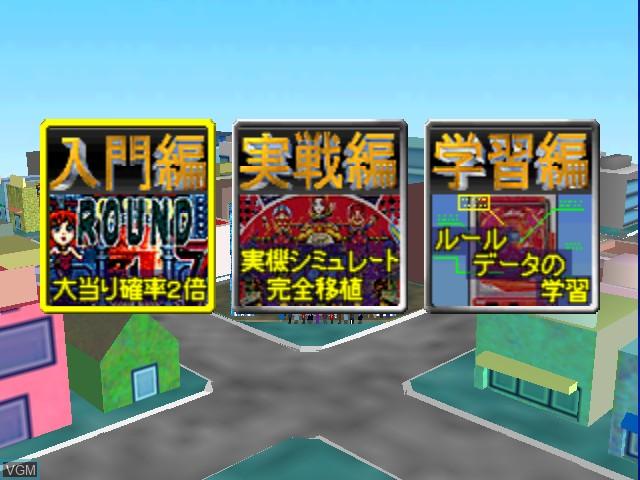 Menu screen of the game Heiwa Pachinko World 64 on Nintendo 64