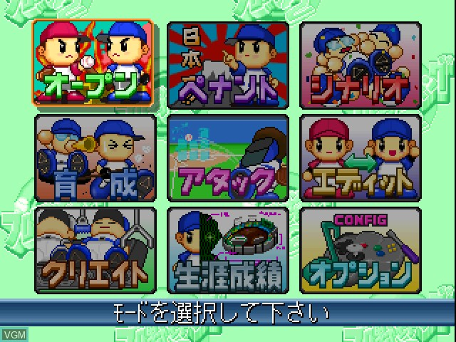 Menu screen of the game Chou Kuukan Nighter Pro Yakyuu King 2 on Nintendo 64