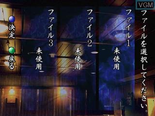 Menu screen of the game Yakouchuu II - Satsujin Kouru on Nintendo 64