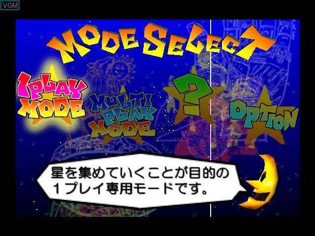Menu screen of the game Toon Panic on Nintendo 64