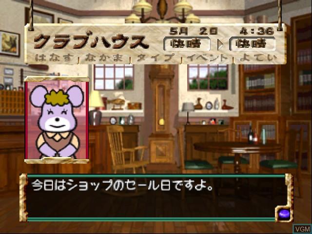 Menu screen of the game Itoi Shigesato no Bass Tsuri No. 1 Kettei Ban! on Nintendo 64