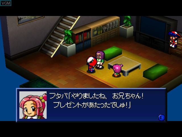 Menu screen of the game Custom Robo V2 on Nintendo 64