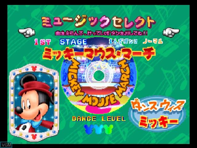 Menu screen of the game Dance Dance Revolution - Disney Dancing Museum on Nintendo 64