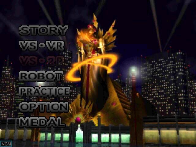 Menu screen of the game Dual Heroes on Nintendo 64