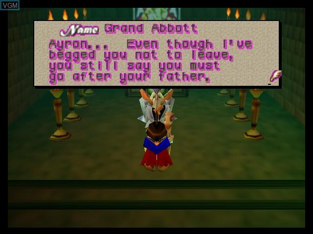 Menu screen of the game Holy Magic Century on Nintendo 64